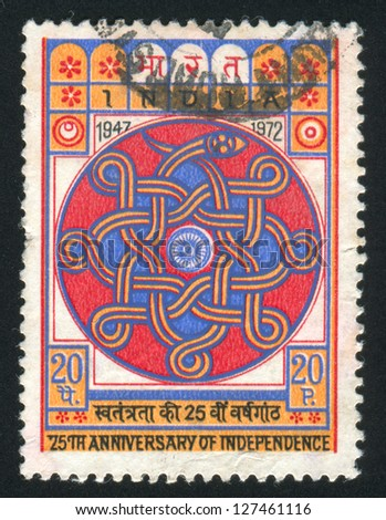 INDIA CIRCA 1973 stamp printed by India shows Wheel of Asoka Naga Serpent circa 1973
