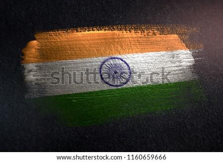 India Flag Made of Metallic Brush Paint on Grunge Dark Wall #1160659666