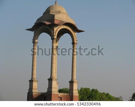 India Gate and Amar Jawan Jyoti #1342330496