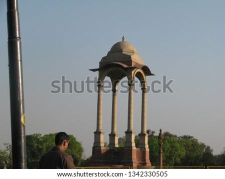 India Gate and Amar Jawan Jyoti #1342330505