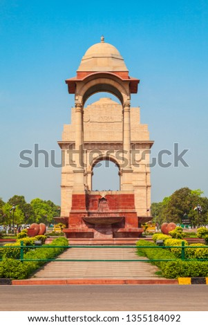 India Gate and Canopy is a war memorial located at the Rajpath in New Delhi, India #1355184092