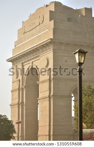 India Gate, the war memorial located astride the Rajpath #1310559608
