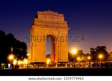 India Gate war memorial at night in New Delhi, India #1159774963
