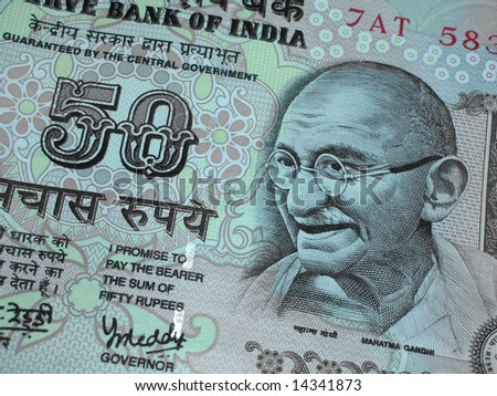 Indian currency / rupee - Closeup of fifty rupee note / bill with Gandhi emblem.