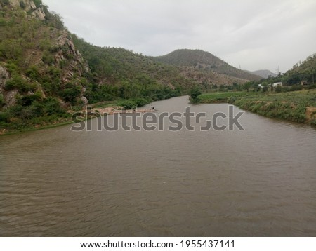 Indian Ganga flowing with its full flow Foto stock ©
