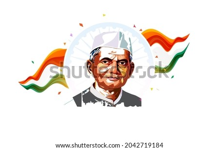 Indian independence day Concept and remembering martyrs and Bahadur birthday jayanti