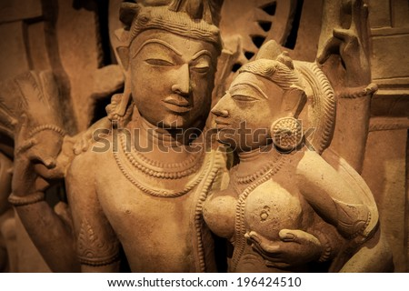 Indian lovers in tantric position north-west India original manufact 10-11 century