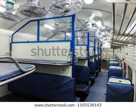 Indian passenger train interior. New general coach.