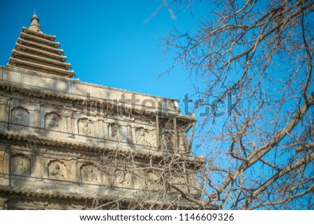 indian temples, india temple, Old Temple in China #1146609326
