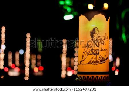 Indian Traditional Lantern #1152497201