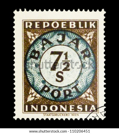 "INDONESIA-CIRCA 1947: A stamp printed in Indonesia shows a image of Due issue ""Bajar Port"" with spelling ""Repoeblik"", without the inscription, from the series ""Indonesian Vienna Issues"", circa 1947"