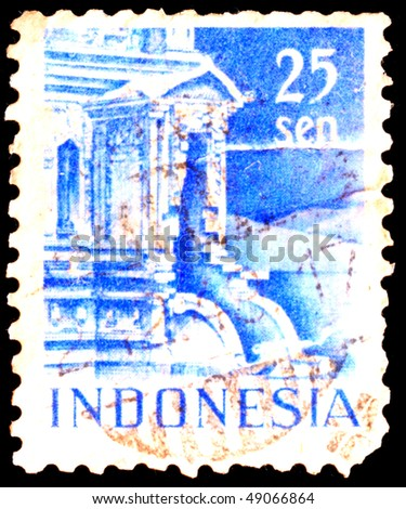 INDONESIA - CIRCA 1949: A stamp printed in Indonesia shows Puntadewa temple, Dieng Plateau, Central Java, circa 1949