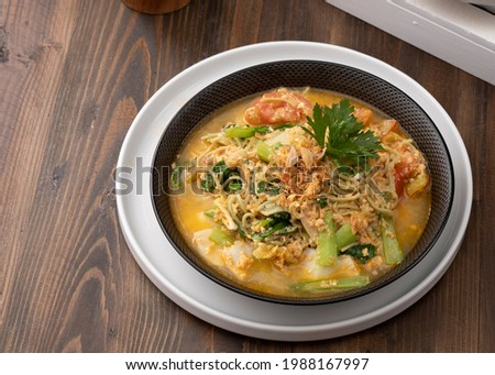 Indonesian traditional tomato soup noodles. Mie Tomat kuah nyemek. Savory tastes. On White Plate. Selective Focus Zdjęcia stock ©