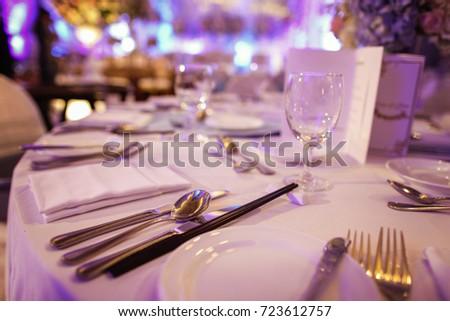 indoor wedding venue #723612757