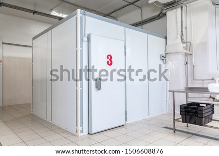 industrial cooling chamber outside view Stock photo ©