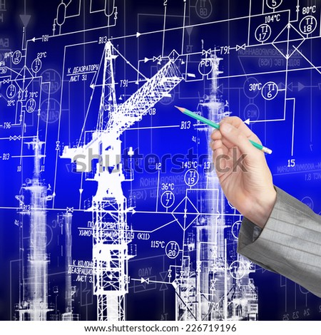 Industrial engineering manufacturing technology
