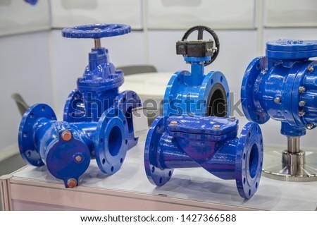 Industrial manufacturer valve. check valve, gate valve, butterfly valve and strainer Stock photo ©