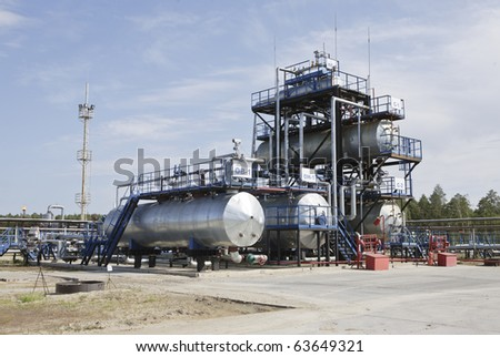 Industrial oil and gas refinery in Siberian