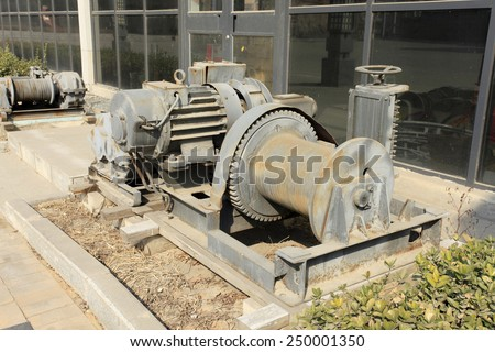 Industrial park, Old cement production equipment