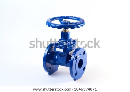 Industrial pipeline wedge gate valve with rubber wedge on a white background. Butterfly valve with reducer isolated on white background. Manual valve.  #1046394871