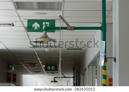 Industrial safety shower and eye wash station
