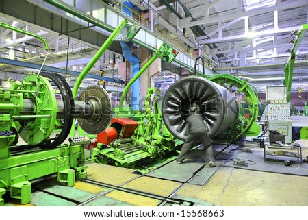 Industrial space (Auto tires production) - stock photo