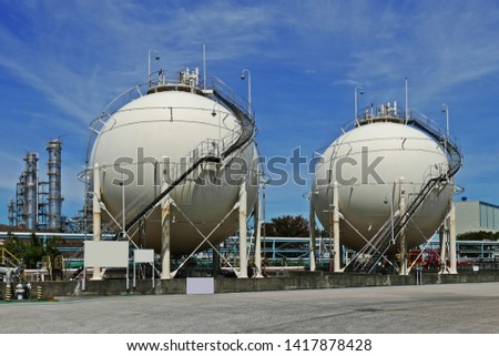 industrial tanks in industrial parks #1417878428