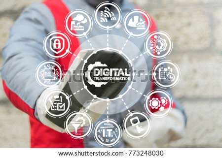 Industrial worker using virtual touchscreen presses cogwheel digital transformation text button. Binary Digital Transformation Computing Modern Integrated Development Industry 4.0 Project concept. #773248030