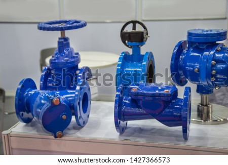 Industry valve. check valve, gate valve, butterfly valve and strainer #1427366573