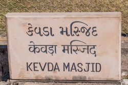 Information board at Kevda Masjid mosque in Champaner historical city, Gujarat state, India