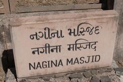 Information board at Nagina Masjid mosque in Champaner historical city, Gujarat state, India