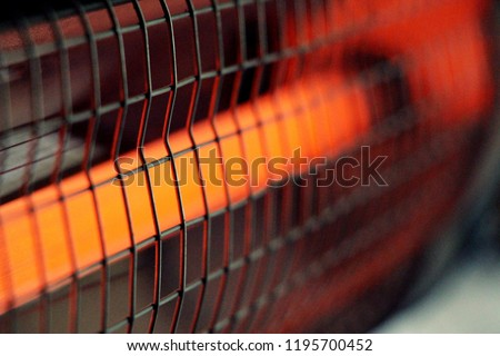 Infrared heater. Cozy warmth for home..