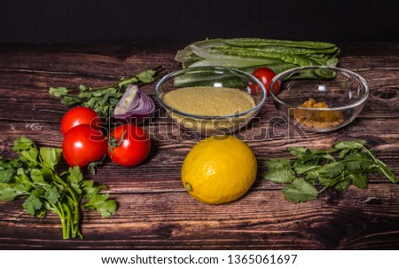 Ingredients for cooking Tabbouleh - Levantine vegetarian salad. Traditionally food of the Arabic world.  #1365061697