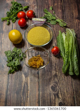 Ingredients for cooking Tabbouleh - Levantine vegetarian salad. Traditionally food of the Arabic world.  #1365061700