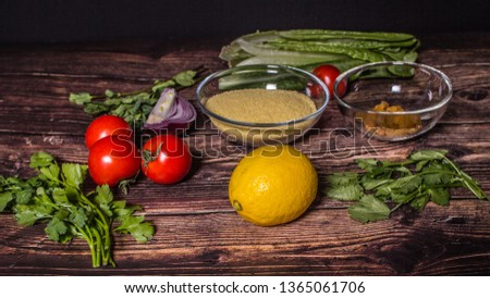 Ingredients for cooking Tabbouleh - Levantine vegetarian salad. Traditionally food of the Arabic world.  #1365061706