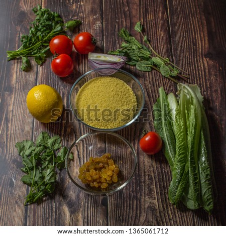 Ingredients for cooking Tabbouleh - Levantine vegetarian salad. Traditionally food of the Arabic world.  #1365061712