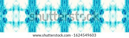 Ink Japanese Art. Aquarelle Art. Watercolor Artwork. Boho Abstract Painting. Handmade Splash Style Canvas. Indigo,Cyan,White Ethnic Cloth Decoration. Blot Ink Japanese Art.