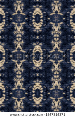 Ink Japanese Art. Watercolour Image. Wash Paint. Abstract Textile Ornament. Indigo,Denim,Beige Line Geometric Rustic Style. Abstract Ethnic Artwork. Wavy Ink Japanese Art.
