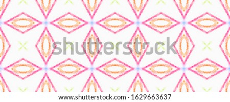 Ink on White Background. Dirty Art Endless Fabric. Endless Color pencil Stripes. Colorful Strokes. Shabby Grunge Wicker. Ethnic Pattern. Smudges Motif. Chain mail Geometry.