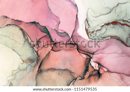 Photo of  Ink, paint, abstract. Closeup of the painting. Colorful abstract painting background. Highly-textured oil paint. High quality details. Alcohol ink modern abstract painting, modern contemporary art.