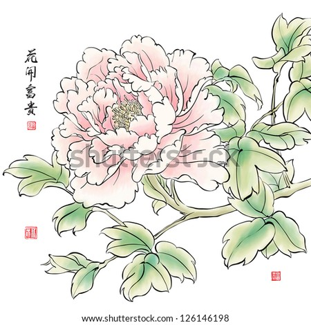 Ink Painting of Chinese Peony. Translation: The Blossom of Prosperity