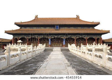 stock-photo-inner-court-of-forbidden-city-beijing-45455914.jpg