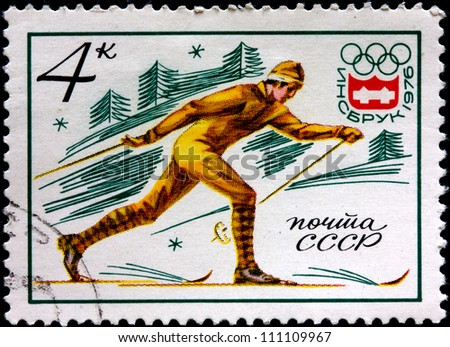 INNSBRUCK SWITZERLAND - Olympic games - CIRCA 1976: A stamp printed in Russia shows a cross country skiing, circa 1976.