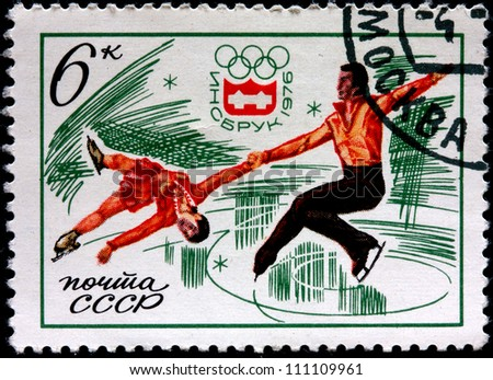 INNSBRUCK SWITZERLAND - Olympic games - CIRCA 1976: A stamp printed in Russia shows a figure skating, circa 1976.