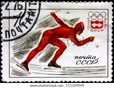 INNSBRUCK SWITZERLAND - Olympic games - CIRCA 1976: A stamp printed in Russia shows a ice skating, circa 1976.