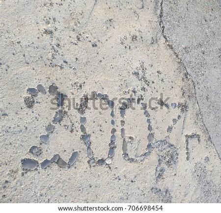 inscription,  inscription on the wall,  #706698454