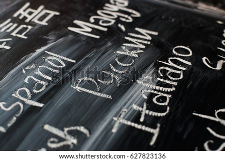 "Inscription on a black chalk board: ""russian"" written in russian language, ""italian"" in italian and others parts of names of different languages written in these languages #627823136"
