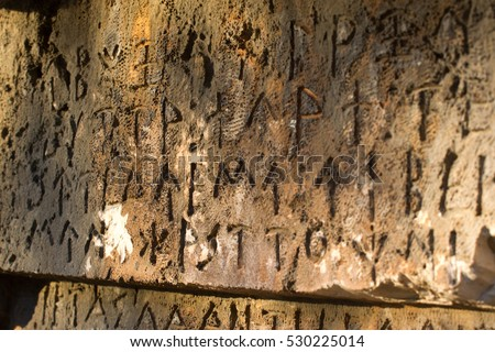 Inscription on ancient tomb in the Greek language. Characters, symbols. Hieroglyphs #530225014