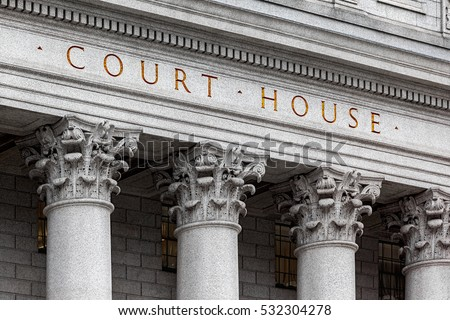 inscription on the courthouse close-up