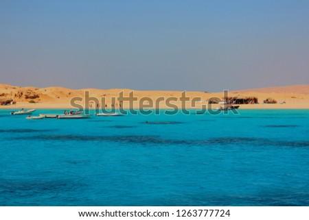 Insel Mahmya Ägypten Hurghada #1263777724